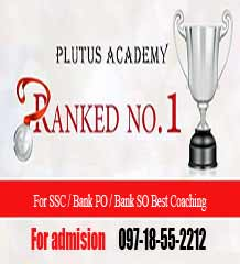 Image result for plutus academy