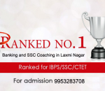 Institute for Civil Service Aspirant (ICSA)