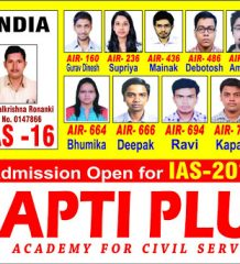 Aptiplus Academy for Civil Services UPSC Coaching in Salt Lake City Kolkata