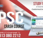 Edustar UPSC Coaching In Kolkata