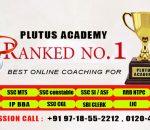 List Of Top 10 SSC Coaching Center In Patna