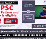 Best RPSC Coaching In Jaipur