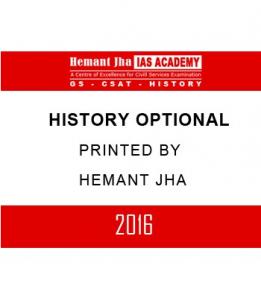 best books for UPSC history