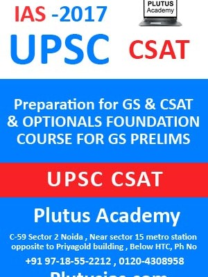 gate syllabus for cse 2015 pdf