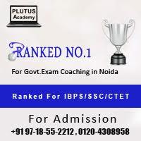 Top books for IBPS PO Exam