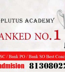 Top Coaching Center for SSC MTS (Multi Tasking Staff) in Delhi 2017