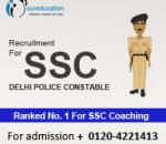 Recruitment for Delhi Police Constable