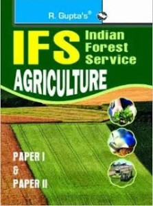upsc-ifs-agriculture-book-guide