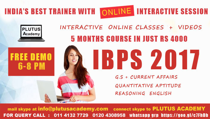 Top 10 IBPS Banking Coaching Centers in Chennai