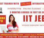 Top 10 IIT JEE (Advance & Main) Coaching Center in Chandigarh