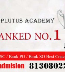 ALS IAS (Alternative Learning system)