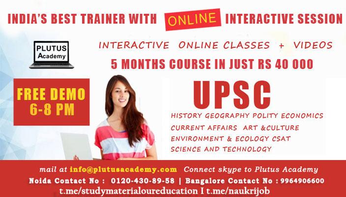 IAS coaching centres in Pune