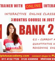 Government Exam Coaching in Noida