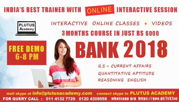 Best Banking Coaching Center In Rohini