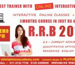 Top 10 RRB Coaching Center In Hyderabad