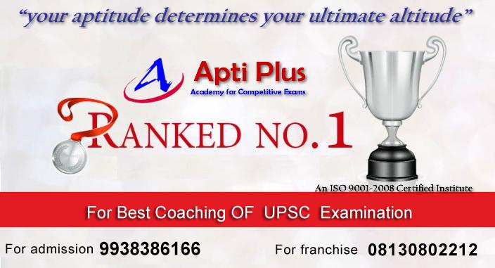 ias coaching center in bhubaneswar