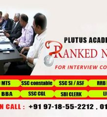 Best Interview Coaching Center for MTS Multi Tasking Staff in Delhi