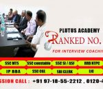Best Interview Coaching Center For NDA in Delhi