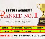 Paramount Coaching Center For SSC Coaching In Rohini New Delhi