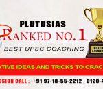 Prganya IAS Academy for UPSC Public Administration