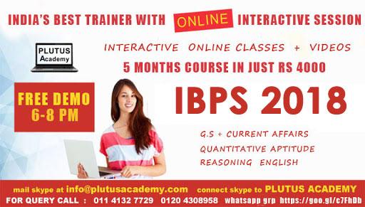 Top IBPS Bank Exam Coaching Classes in Ahmedabad