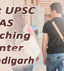 List of Top Coaching Centers for IAS in Chandigarh Punjab