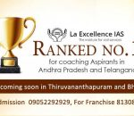 Best coaching centers for SBI PO Exam in East Delhi
