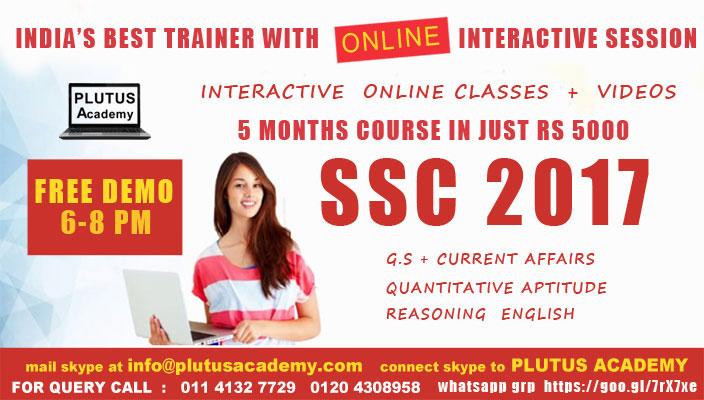 Aim & Achieve: Best IBPS Bank PO, SSC CGL, NDA Coaching Classes in Delhi