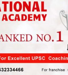 top IAS coaching centres in Bangalore