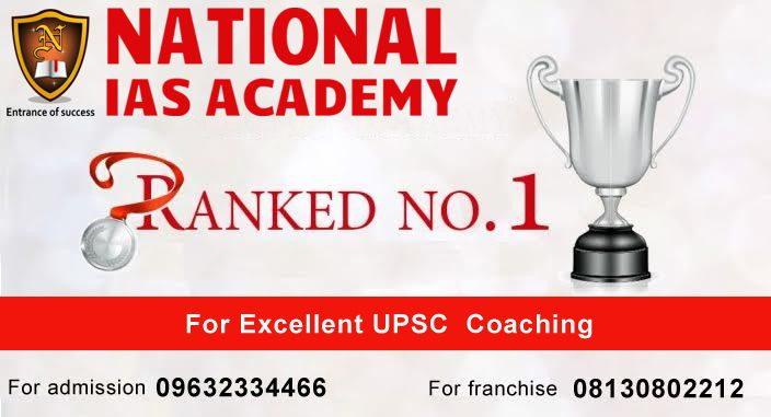 top IAS coaching centres in Bangalore