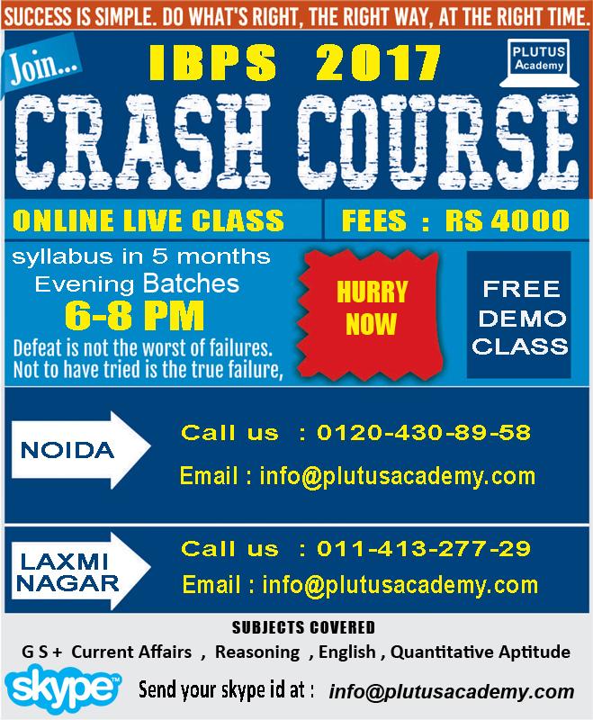 Career Launcher For IBPS In IndiraNagar Bangalore