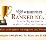 top ias coaching centers in telangana