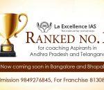 top ias coaching centers in telangana