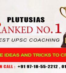 Innovative IAS & KAS Coaching Centre In Bangalore
