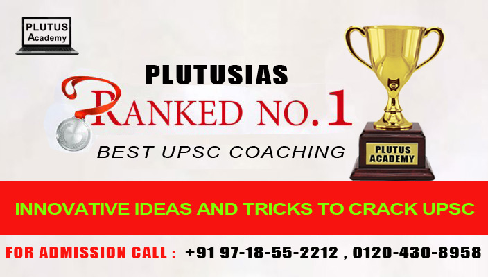 JSS Training Institute For Competitive Examinations, Bangalore