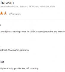Samkalp IAS Scheme of Free UPSC Coaching in Delhi