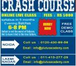 Bharat Coaching Centre in Bangalore