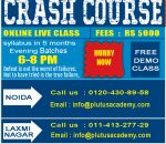 TIME Coaching For IBPS In Yelahanka, Bangalore