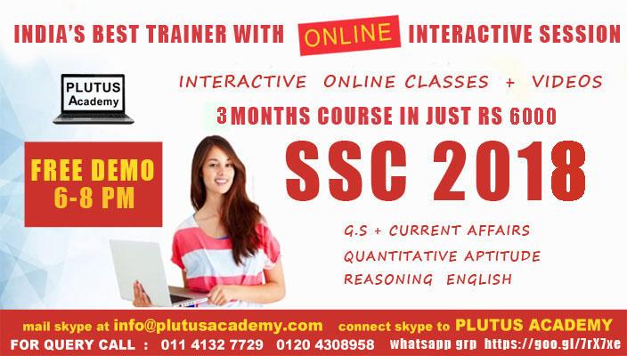 Top 10 SSC Coaching Center In Gurgaon 2017