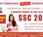 Plutus Academy Best SSC Coaching in Aligarh