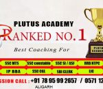 top banking coaching centers in Aligarh