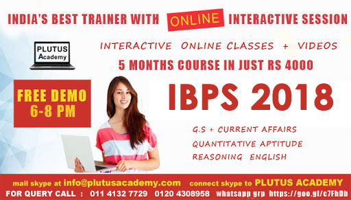 Rank wise List of Top IBPS Bank Coaching in Noida