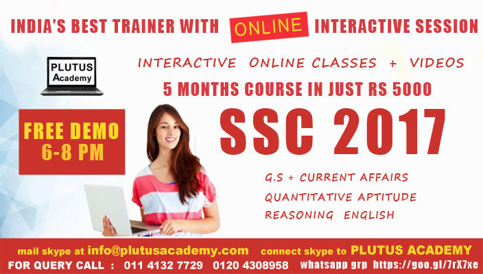 Excel SSC Coaching In Delhi For SSC Exam Preparation