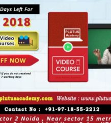 Inspiration IAS Academy in Delhi