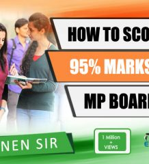 How to best score in 12th MP Board Exam 2018