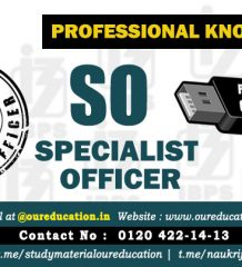Specialist officer