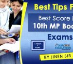 BEST SCORE TIPS FOR MP BOARD 10TH EXAMINATION