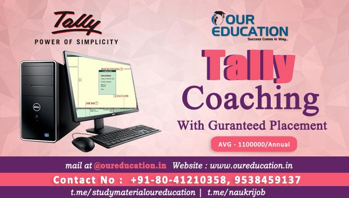 Best Tally Training Institutes Bangalore Karnataka