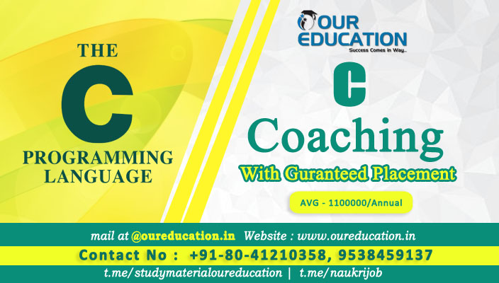 Best C Language Coaching Institutes Bangalore