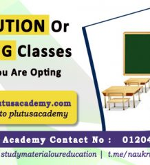 online tuition or coaching class